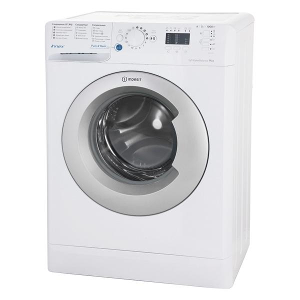 Ремонт стиральных машин Индезит в СПб в день обращения